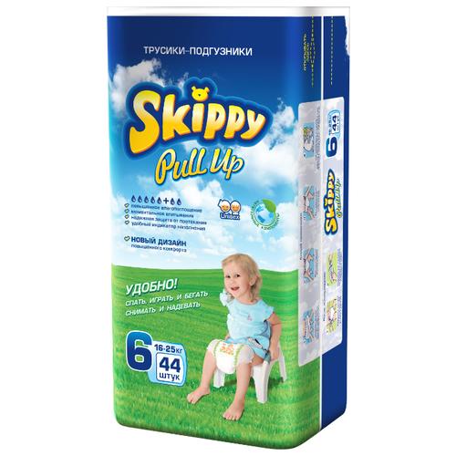 Skippy трусики Pull Up 6 (16-25 кг) 44 шт. momi трусики m 6 10 кг 44 шт