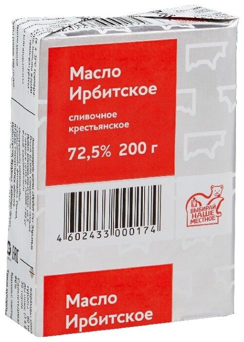 Ирбитский молочный завод Масло Ирбитское 72.5%, 200 г