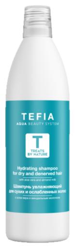 Tefia шампунь Treats By Nature