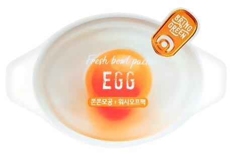 BRINGGREEN Маска с экстрактом яичного белка сужающая поры