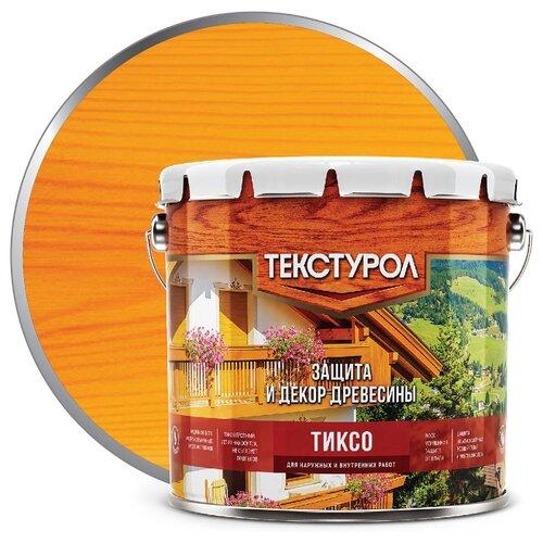 Биоцидная пропитка ТЕКСТУРОЛ Тиксо сосна 3 л
