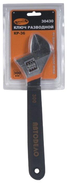 Ключ разводной АвтоDело КР-36 (30430)