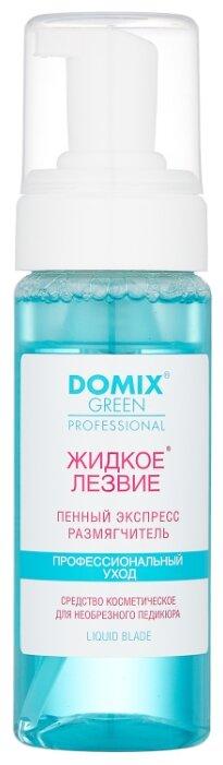 Купить Domix Green Professional Жидкое лезвие Пенный экспресс размягчитель 200 мл по низкой цене с доставкой из Яндекс.Маркета