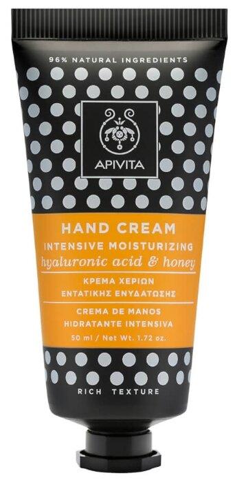 Крем для рук Apivita с Гиалуроновой кислотой
