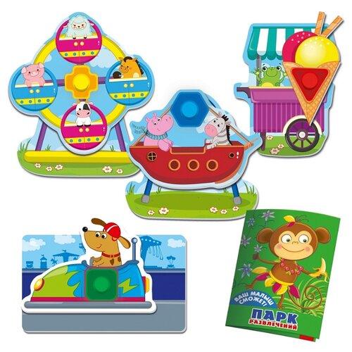 цена на Развивающая игрушка Vladi Toys Парк развлечений для самых маленьких разноцветная