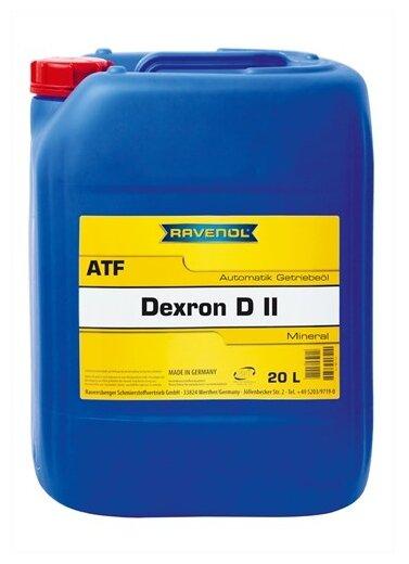 Трансмиссионное масло Ravenol ATF Dexron D II