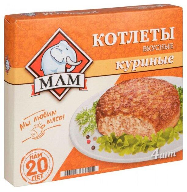МЛМ Котлеты куриные 335 г