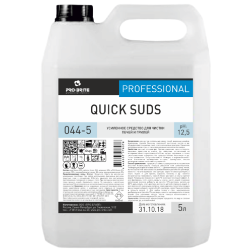 Усиленное средство для чистки грилей и духовых шкафов Quick suds Pro-Brite 5000 мл