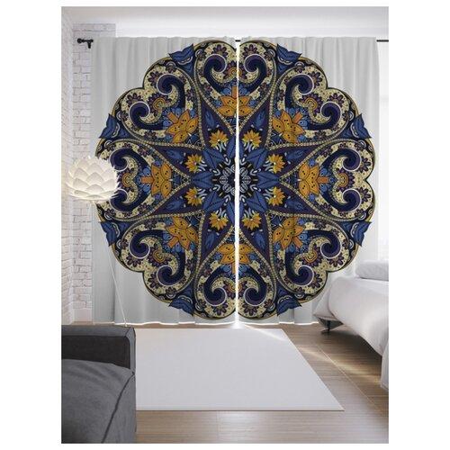 Портьеры JoyArty Цветочный орнамент на ленте 265 см (p-16082)