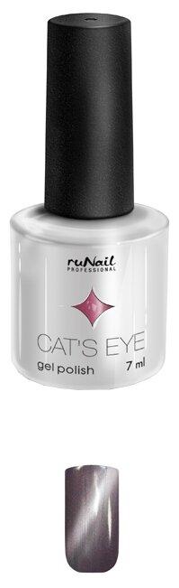Гель-лак Runail Cat's eye серебристый блик, 7 мл