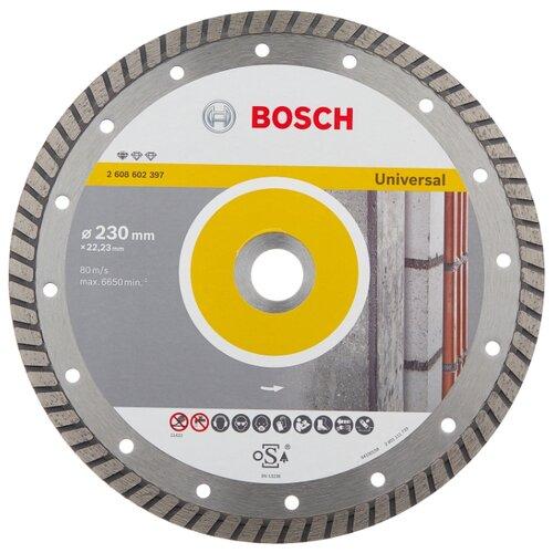 Диск алмазный отрезной 230x2.5x22.23 BOSCH Standard for Universal Turbo 2608602397 1 шт. диск алмазный bosch 180х22 2мм professional for universal turbo 2 608 602 396