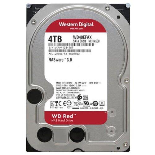 Жесткий диск Western Digital WD40EFAX серебристый