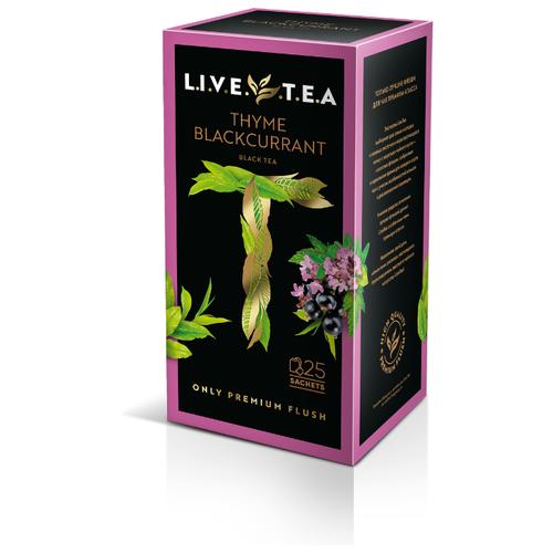 Чай черный LiveTea THYME & BLACKCURRANT с чабрецом и черной смородиной в пакетиках, 50 г 25 шт. чай alokozay алокозай черный сo смородиной 25пак в конвертах