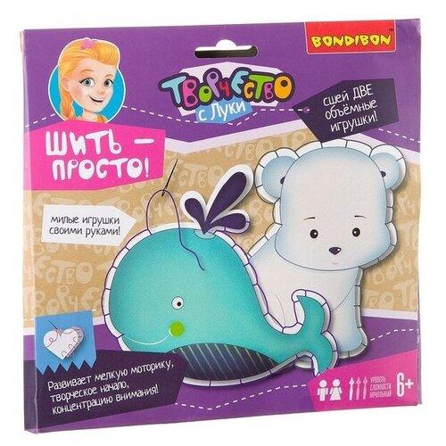 BONDIBON Набор для творчества Шить - просто Полярный мишка и кит (ВВ2097)