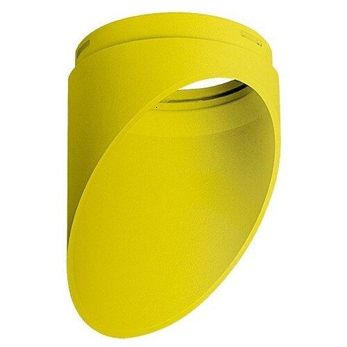 Плафон Lightstar Rullo 201433 желтый