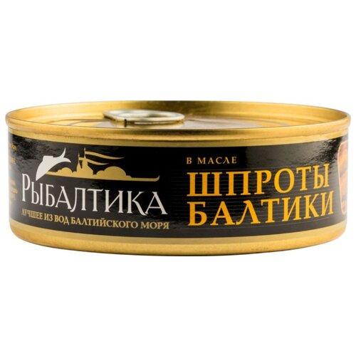 Рыбалтика Шпроты Балтики в масле, 240 г