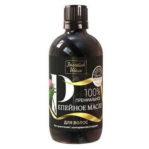 Фото - Золотой шелк Репейное масло 100% для волос Премиальное, 100 мл ароматика репейное масло против выпадения волос 100 мл