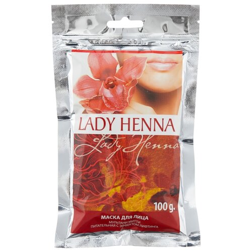 Lady Henna питательная маска для лица Мультани Митти с эффектом лифтинга, 100 г травяная краска медный lady henna 100 г