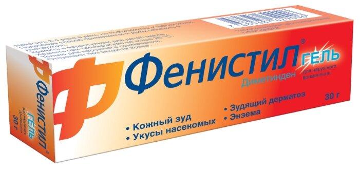 Фенистил гель 0,1% 30г