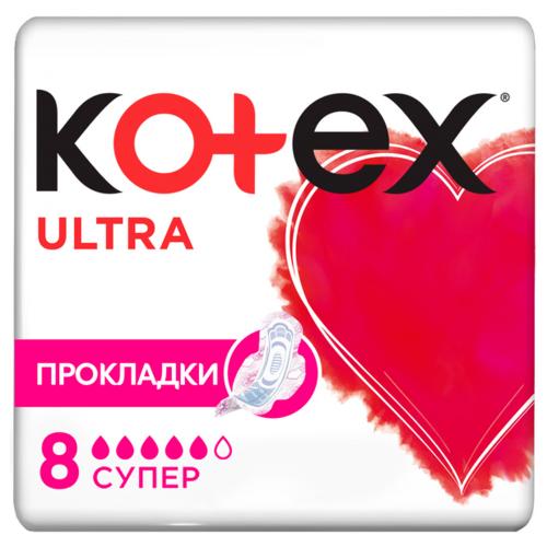 Kotex прокладки Ultra Super 8 шт.