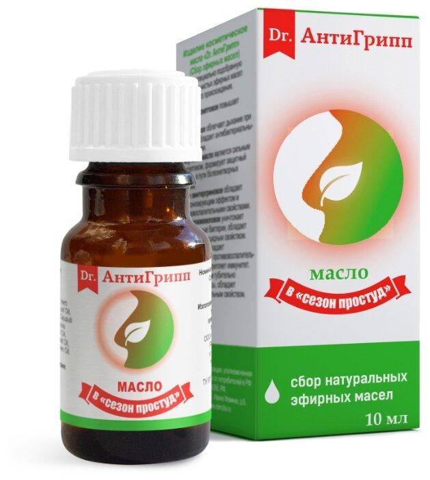Mirrolla смесь эфирных масел Dr.АнтиГрипп в сезон простуд