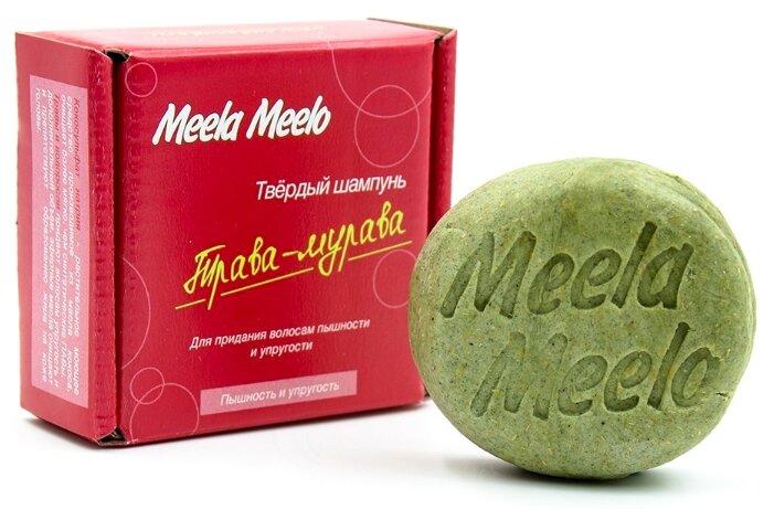 Meela Meelo твердый шампунь Трава-мурава, 85 гр