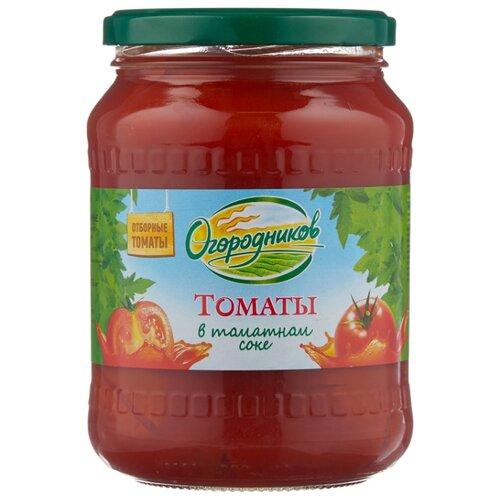 Томаты в томатном соке Огородников стеклянная банка 670 г
