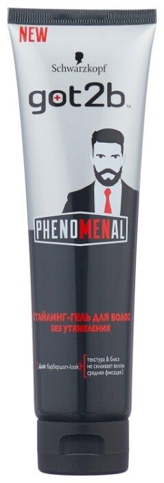 Got2b phenoMENal стайлинг-гель для волос