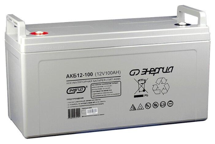 Аккумуляторная батарея Энергия Е0201-0017 100 А·ч