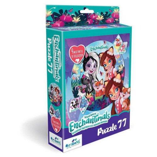 Купить Пазл Origami Энчантималс Подружки (4715), 77 дет., Пазлы