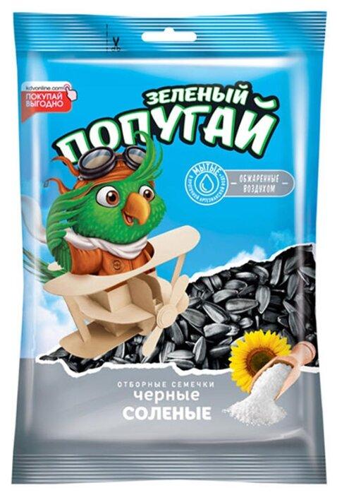Семена подсолнечника Зеленый попугай Отборные черные соленые 100 г