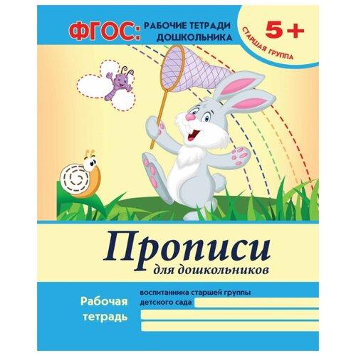 цена на Белых Виктория Алексеевна