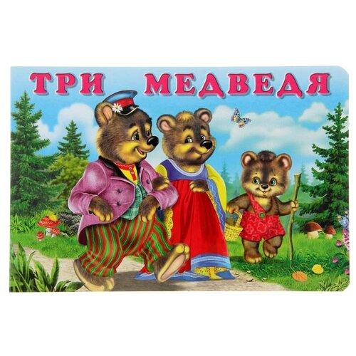 Купить Три медведя, Фламинго, Детская художественная литература