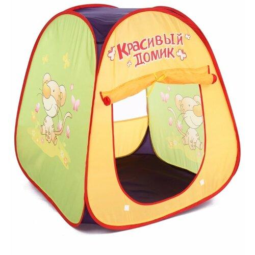 Купить Палатка Bony Щенок LI978, Игровые домики и палатки