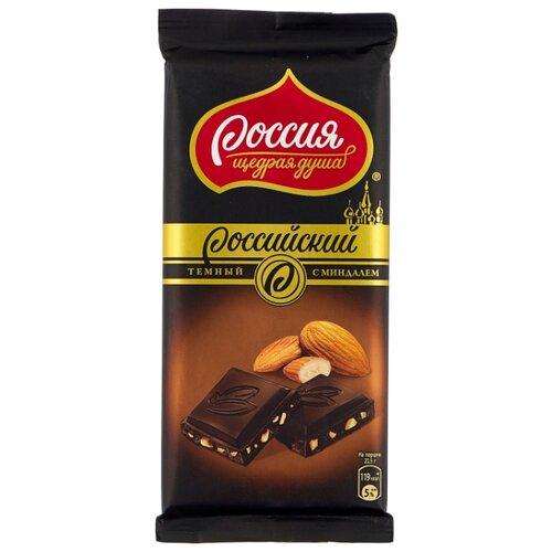 Шоколад Россия - Щедрая душа! Российский темный с миндалем 41% какао, 90 г