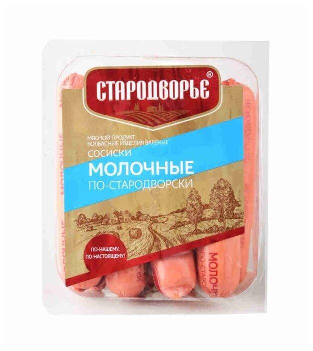 Стародворские колбасы Сосиски молочные По- Стародворски