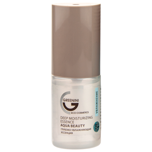 Greenini Aqua Beauty Deep Moisturizing Essence Глубоко увлажняющая эссенция для лица Шаг 8, 30 мл глубоко увлажняющая эмульсия calranico deep moisturizing aqua emulsion