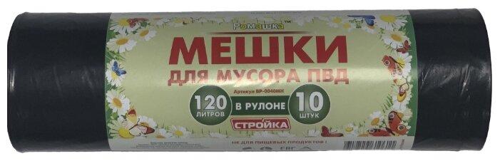 Мешки для мусора Ромашка Стройка ВР 0040МН