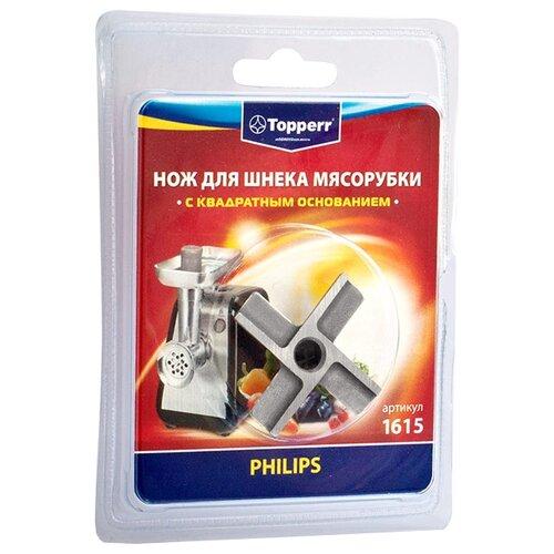 Topperr нож для мясорубки 1615 стальной