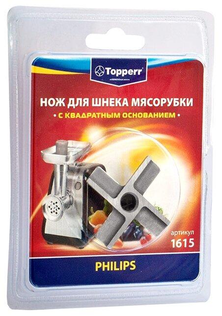 Topperr нож для мясорубки 1615