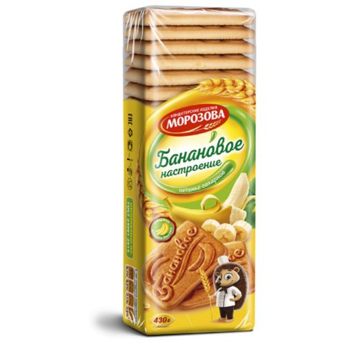 Печенье Кондитерские изделия Морозова Банановое настроение, 430 г насадки и кондитерские мешки 24 304