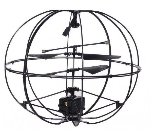 Летающий шар Happy Cow 777-286 Robotic 19.5 см черный фото 1