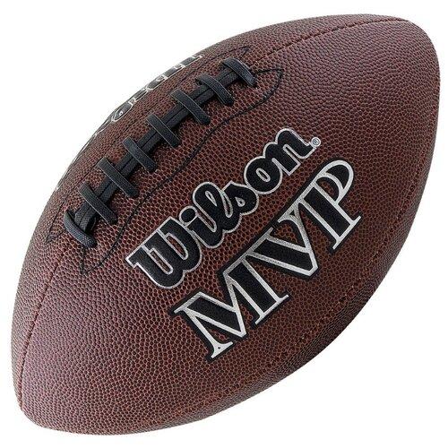 Мяч для американского футбола Wilson NFL MVP Official (WTF1411XB) коричневый