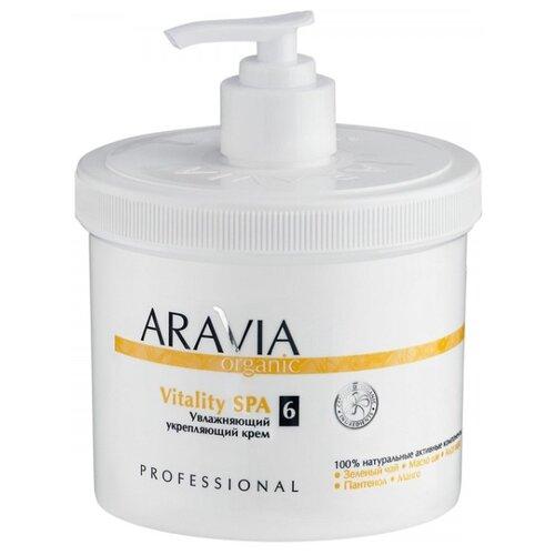 ARAVIA Professional крем увлажняющий укрепляющий Vitality SPA 550 мл крем для тела aravia professional organic увлажняющий укрепляющий vitality spa 300 мл