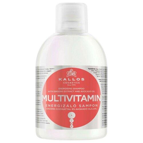Купить Kallos шампунь KJMN Multivitamin с экстрактом женьшеня, апельсина, лимона и маслом авокадо 1000 мл