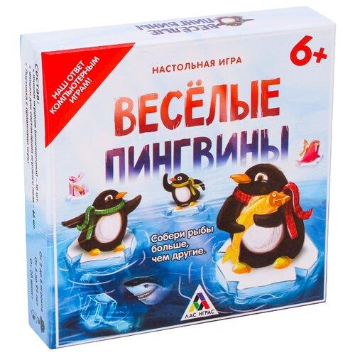 Купить Настольная игра Лас Играс Веселые пингвины, Настольные игры