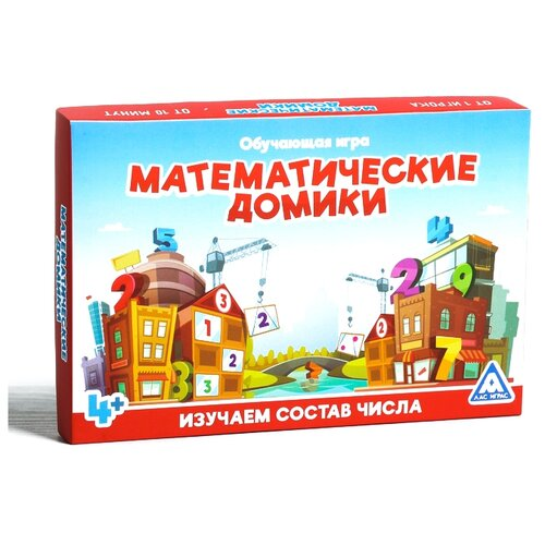 Настольная игра Лас Играс Математические домики лас играс обучающая игра театр колобок