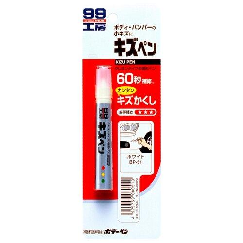 Soft99 автоэмаль Kizu Pen 60 мл белый перламутр