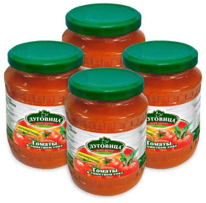 Купить Томаты Луговица в томатном соке ГОСТ 720 мл 4 шт по низкой цене с доставкой из Яндекс.Маркета (бывший Беру)