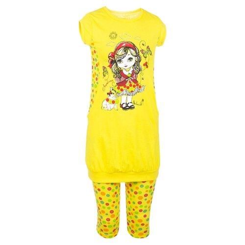 Комплект одежды M&D размер 116, желтый